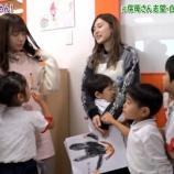 『【乃木坂46】ついに白石麻衣の胸に飛び込む男の子の決定的瞬間が・・・!!!』の画像