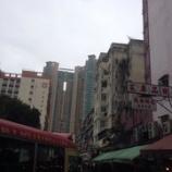『2016 3/13〜15 春休み母娘2人旅、今年は香港�』の画像