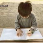 『書く読む 読む描く』の画像