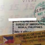 『フィリピンの外国人登録証「ACR-Iカード」を紛失すると2ヶ月以上の時間+多額の費用が必要。』の画像
