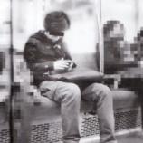 『【神戸連続児童殺傷事件】酒鬼薔薇聖斗についての感想を聞かせてくれ』の画像