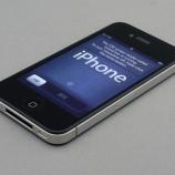 『久しぶりにiPhone4S関連用品を購入♪』の画像
