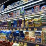 『【香港最新情報】「市販チーズ、70%以上が「高脂肪」」』の画像