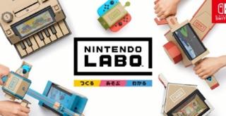 任天堂、『ドンキー トロピカルフリーズ』が累計140万本、『マリオテニスエース』138万本、『Nintendo Labo』は139万本を突破