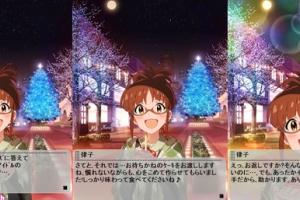 【グリマス】クリスマスキャンペーン2016 まとめ1