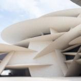 『都会のバラ:カタール国立博物館』の画像