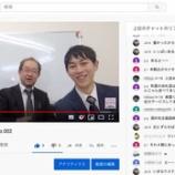 『【YouTube Live】「8時5分だヨ!全員集合」No.02 ご視聴ありがとうございました!』の画像