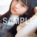 『けやき坂46三期生上村ひなの『Platinum FLASH』Vol.8表紙初登場!ソログラビアも掲載!』の画像