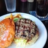 『ハンバーガー巡り始めます』の画像