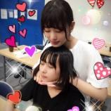『【乃木坂46】『純奈、そこかわれ』いや・・・『絢音、そこかわれ』www』の画像