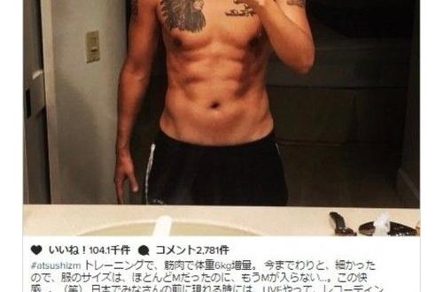 EXILE_ATSUSHI「筋肉で体重6キロ増量したぞ」のサムネイル画像