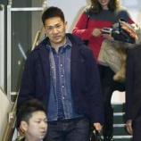 『【劣化画像あり!】マー君と里田まいさんがチャーター機で渡米、「いってくる」wwwwwww』の画像