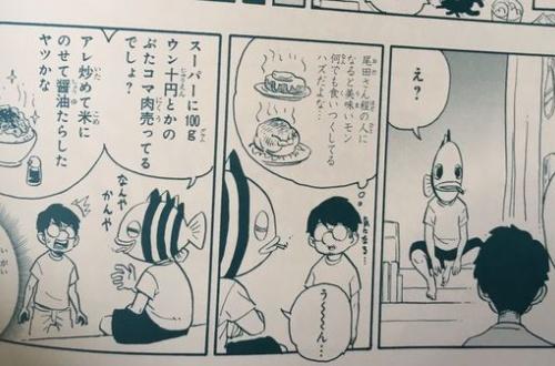【悲報】尾田栄一郎が人生で一番美味かった料理wwwwwwwwwwwwwのサムネイル画像