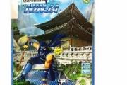 韓国で「忍者」が登場する学習ノートが発売。韓国ネチズンが激怒。