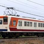 Platform  ZERO ―零―