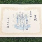 サソリのフットボール奮闘記