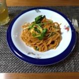 『菜食ナポリタン風 健康そしょくなランチ』の画像