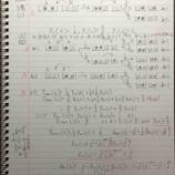 『2016年名古屋大学理系数学3番【数AB】確率・漸化式~センター試験に似た感じもある。』の画像
