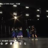 『【乃木坂46】この状態で撮影できるって・・・本当凄いな・・・』の画像