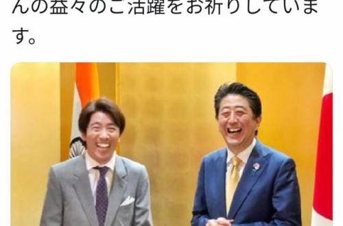 【朗報】関ジャニ村上さん、安倍総理とツーショットを撮ってしまうwwwwwwのサムネイル画像