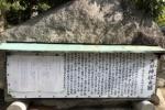 若宮神社、天田神社の秋祭りはドワーっと盛大にではなく静かめにやるみたい〜10月15日にはだんじりの展示も予定〜