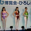 '89 海と島の博覧会・ひろしま (コンパニオンガール編)