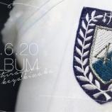 『 本日10:00の発表が確定!欅坂46公式ツイッターが告知ツイートを投稿』の画像