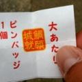 高松城のお堀には鯉じゃなくて鯛。