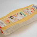 『100円ショップのキッチングッズ本当に使えるものだけまとめ』の画像