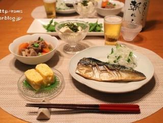 『塩鯖』とストウブで『根菜煮』の献立。と、明日まで!