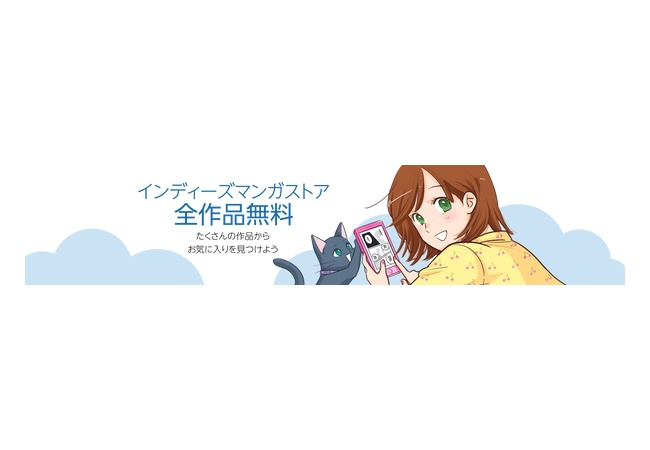 Amazon Kindle特選タイムセールキタ――(゚∀゚)――!!