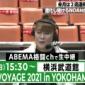 次回のABEMA生中継は3.7横浜武道館❗️❗️ @ABEM...