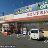 『リサイクルショップ「ハードオフ」でフィギュア(足立区・草加潮崎)』の画像