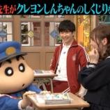 『【乃木坂46】田村真佑、クレヨンしんちゃんに迫られる・・・』の画像