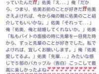 【乃木坂46】ブログのコメントはこれくらいの熱量がないとなwwwwwww(画像あり)