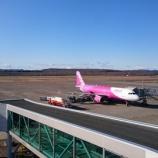 『【デルタ航空】「ニッポン500マイルキャンペーン」の申請方法がEメールに変わってた! ===キャンペーンをご存知なければ、搭乗券をご用意して申請しよう!===』の画像