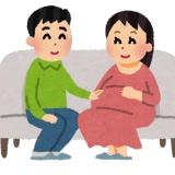 結婚5年目ぼく、嫁の妊娠報告しに嫁実家に行き震える・・・・・。