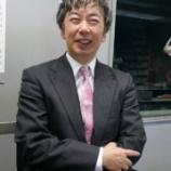 『グループ内で新聞記者からオケ事務局、早稲田も慶応もどちらにも在学経験』の画像