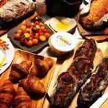 『【春のパン祭り】』の画像