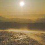 『太陽光の色はなぜ変わるの?:黄金色の地吹雪』の画像