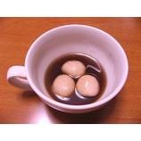 『山芋で元気復活♪』の画像