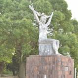 『福岡旅行vol.13~福岡城跡~』の画像