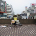 工藤江里奈 at 藤沢駅北口デッキ