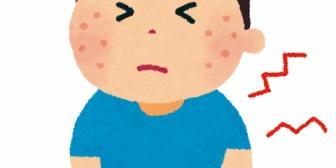 三歳児息子が、水疱瘡になってしまった。保育園で貰ったかな…。