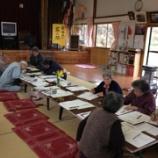 『4月12日 岩谷口集落 茶の間の会』の画像