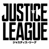 『映画『ジャスティス・リーグ』字幕付トレーラー!』の画像