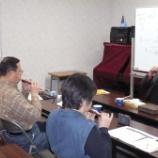 『【ひちりき】 4月期スタート! 京葉センター』の画像