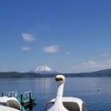 『5月21日~22日予約状況について~洞爺湖から~』の画像