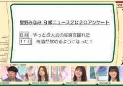 【質問】乃木坂46で飛鳥以上にアンケート書いてるメンバーっておるんか?