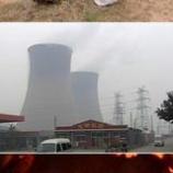 『環境、中国、モザンビーク。』の画像